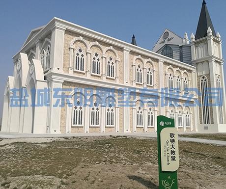 上海GRC构件厂家